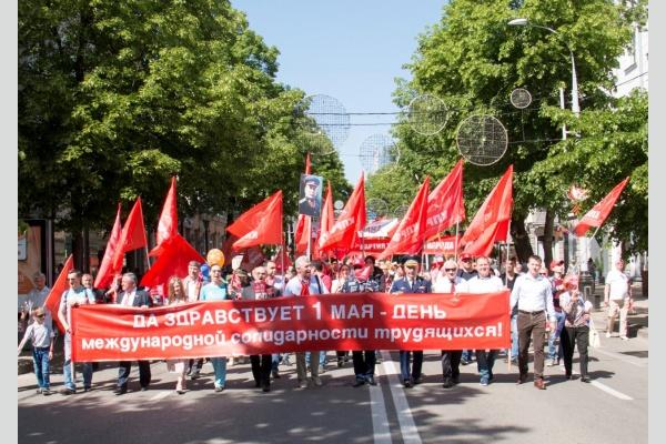 В Краснодаре прошел праздник Красного Первомая